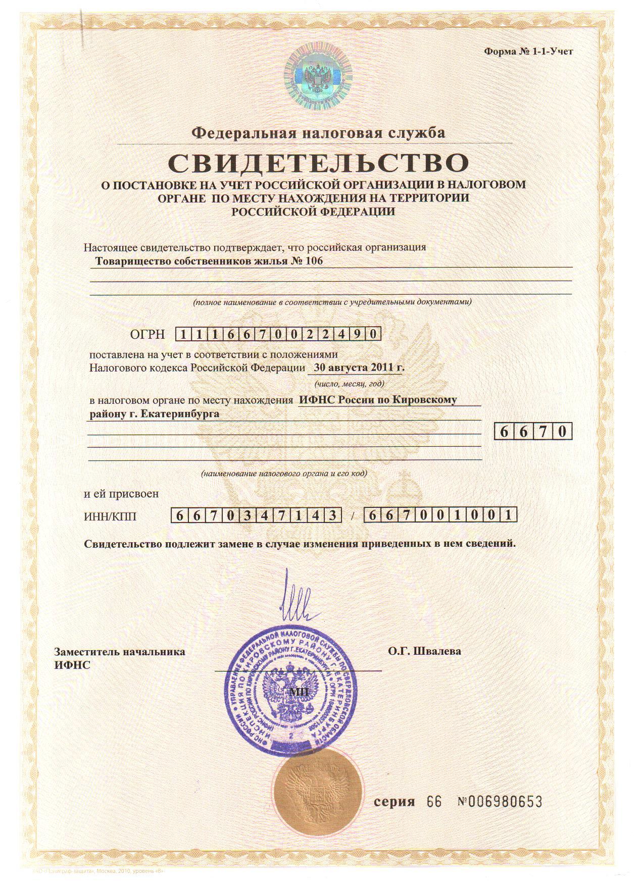 гасанов аббас президент компании инвестгарантстрой закрытое акционерное общество Прошу Вас можете